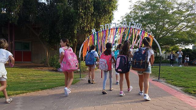 שנה חדשה בבית ספר ניצני אשכול (צילום: בראל אפריים)