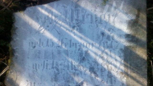 A tombstone from the Jewish cemetery in Maszewo (Photo: Virtual Shtetl)