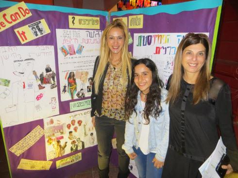 """מנכ""""ל קבוצת עמל עו""""ד רוית דום עיני עם מנהלת ביה""""ס שרה הלפרין ותלמידה בכנס תוצרים"""