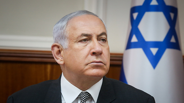 Netanyahu (Photo: Mark Yisrael Salem)