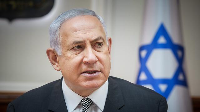 Netanyahu (Photo: Mark Israel Salem)
