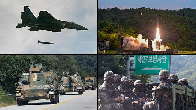 צבא דרום קוריאה בכוננות אחרי השיגור הצפון קוריאני (צילום: EPA, AP, AFP)