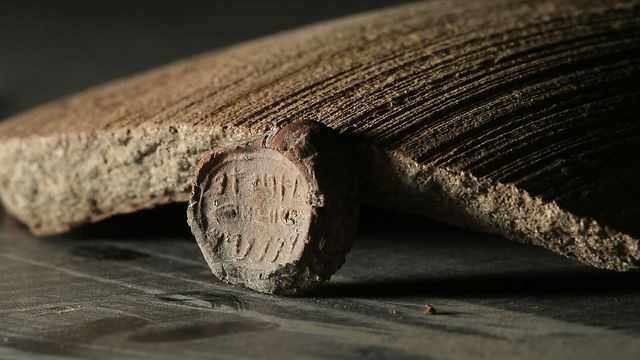 """בולה שלמה הנושאת את השם """"אחיאב בן מנחם"""" (צילום: אליהו ינאי, עיר דוד)"""