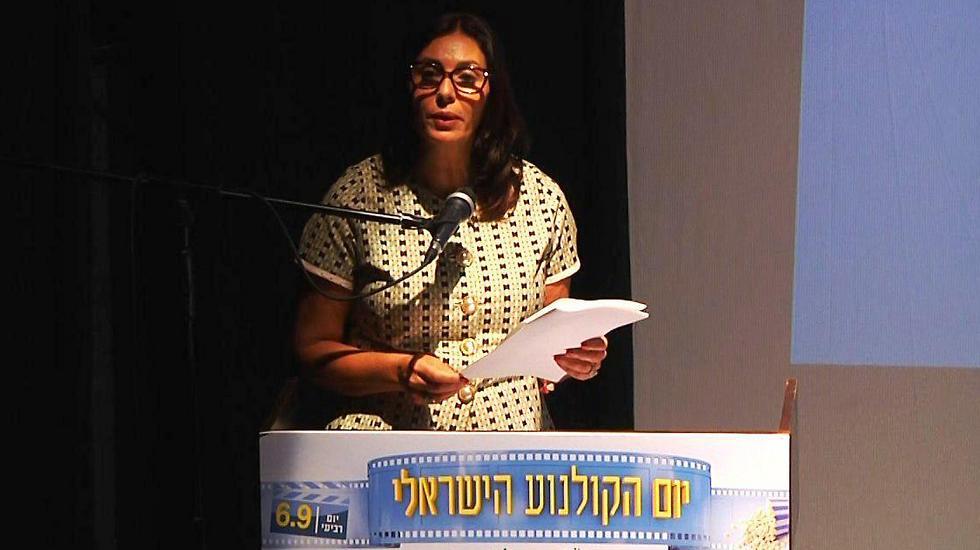 ביום הקולנוע הישראלי ()