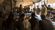 Photo: IDF