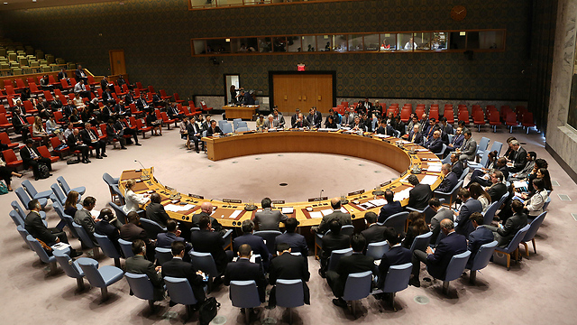 File photo: UN Security Council meeting (Photo: Reuters)