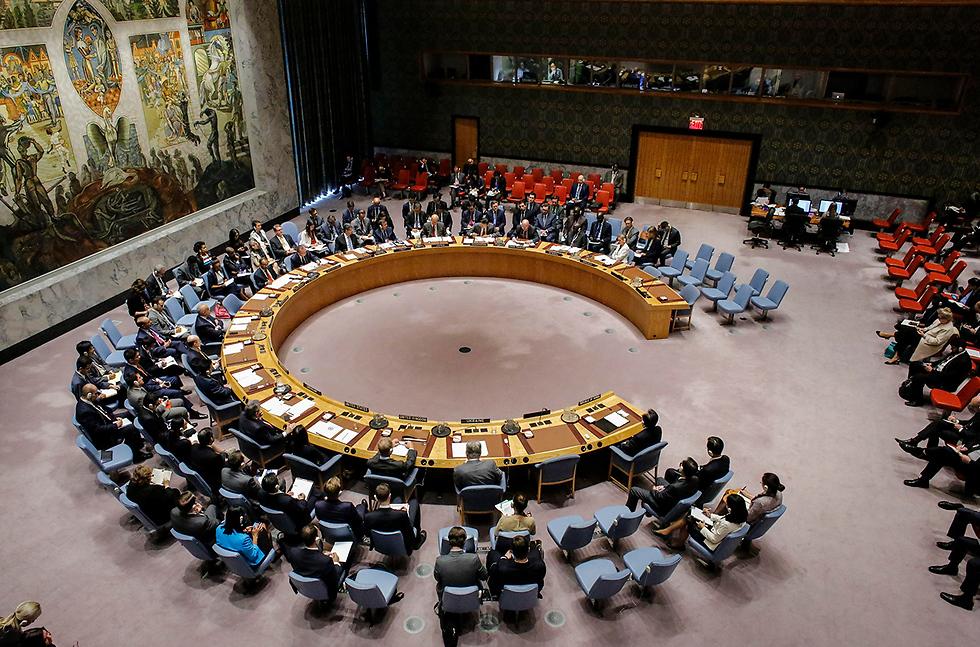 מועצת הביטחון במעמד ההצבעה על הסנקציות נגד צפון קוריאה (צילום: AFP)