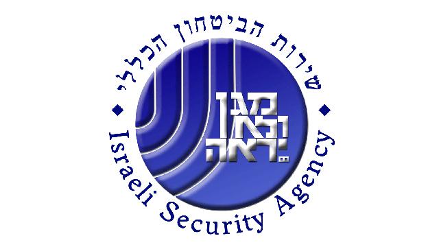 Shin Bet logo