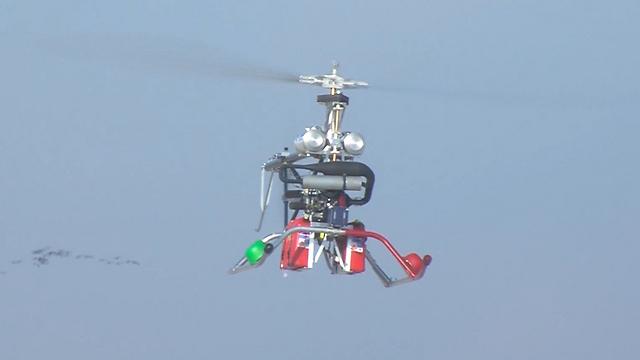 The new copter drone (Photo: IDF Spokesperson's Unit) (Photo: IDF Spokesperson's Unit)