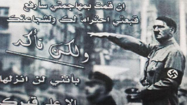 """""""Нам нужен новый Гитлер"""", считает сотрудник палестинских сил безопасности"""