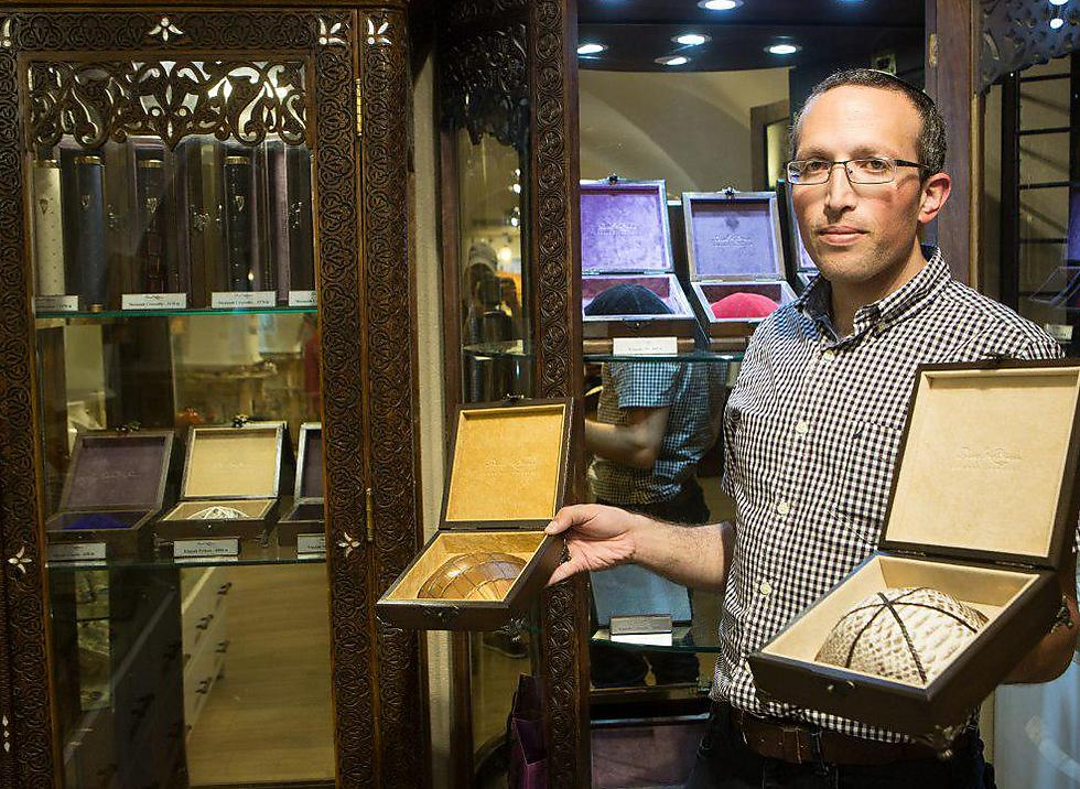 Eli Mordechai, owner of high-end Jerusalem boutique offering exotic kippot (Photo: Alex Kolomoisky) (Photo: Alex Kolomoisky)