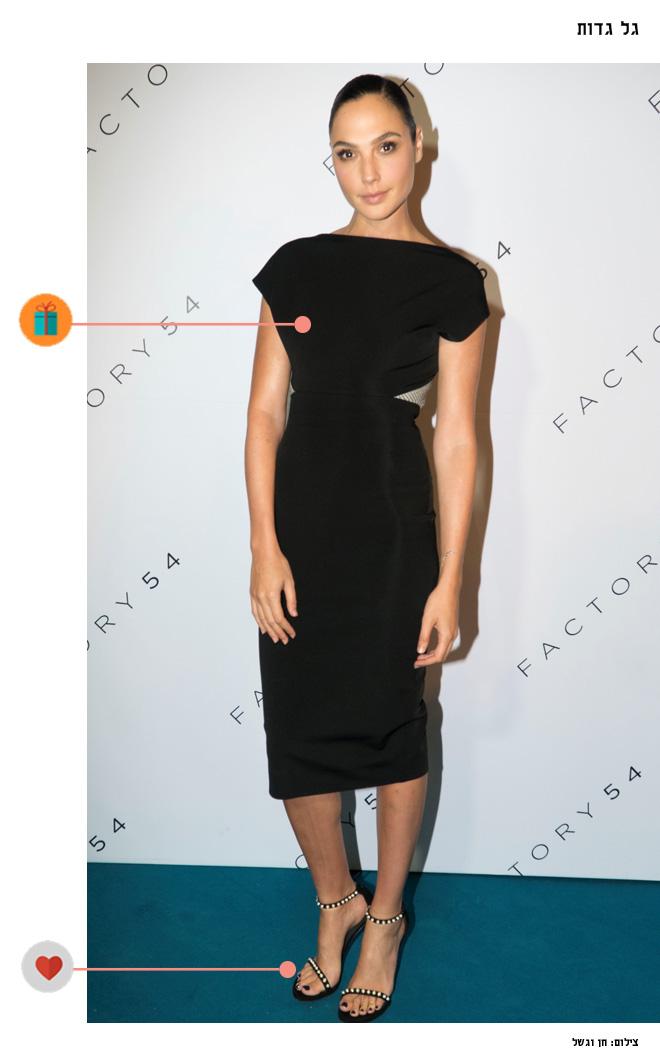 בתצוגת האופנה של פקטורי 54 (צילום: חן וגשל)