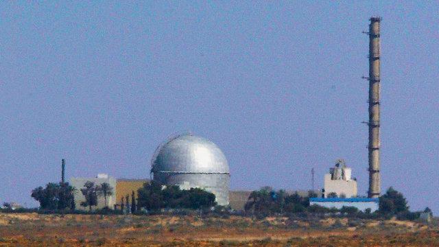 הכור בדימונה. משפרים את הגנת מתקני הגרעין (צילום: גטי אימג'בנק) (צילום: גטי אימג'בנק)