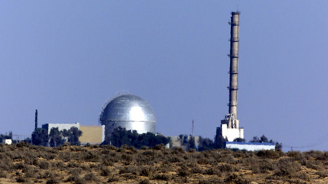 The Negev Nuclear Research Center (Photo: EPA)
