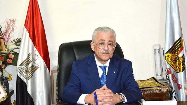 """שר החינוך המצרי ד""""ר טארק שאווקי"""