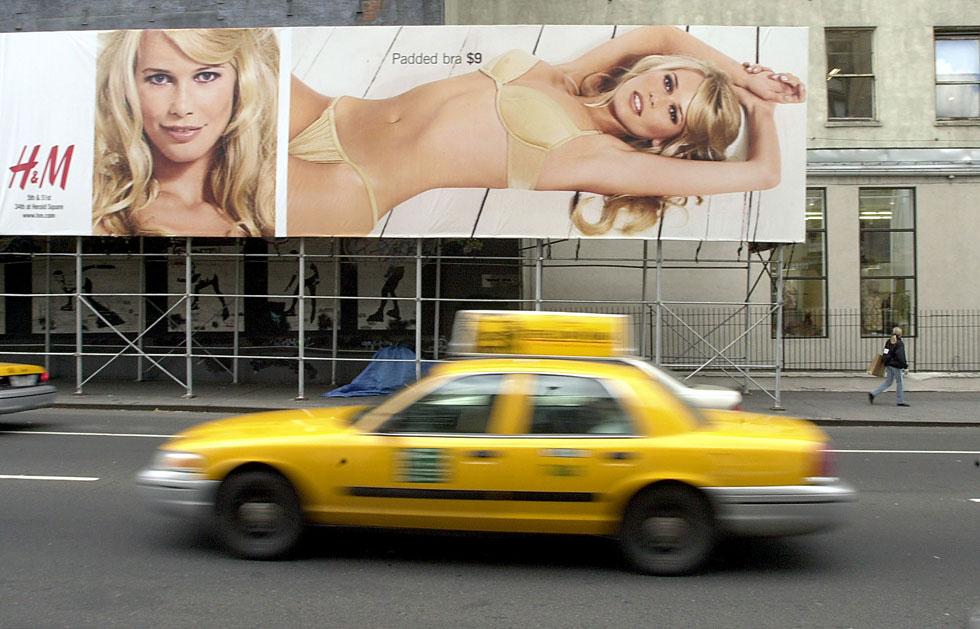 מהממת או משעממת? שיפר על שלטי חוצות (צילום: GettyImages)