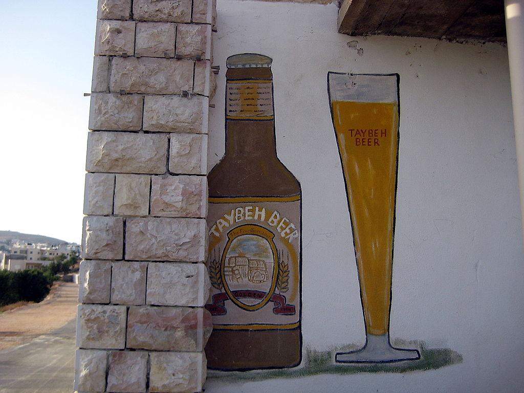 מבשלת הבירה טייבה - הראשונה ברשות הפלסטינית (צילום: Magister)