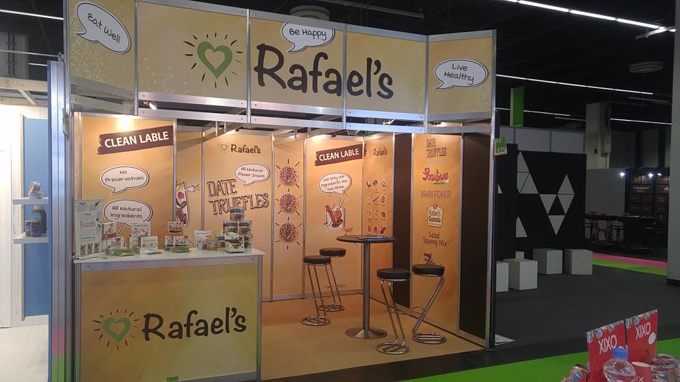 """הביתן של רפאל'ס בתערוכה אנוגה (צילום: יח""""צ)"""