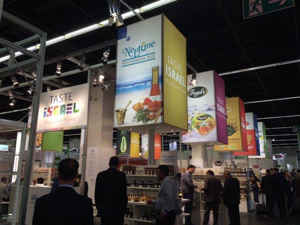 הביתן הישראלי בתערוכת המזון הבינלאומית אנוגה (צילום: מכון היצוא)