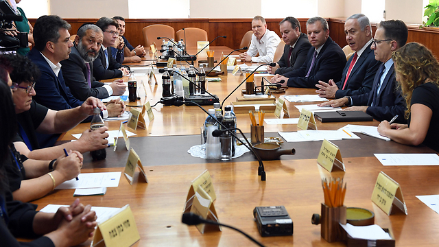 PM Netanyahu opens new committee (Photo: Haim Zach/GPO)