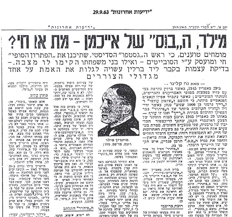 Yedioth Ahronoth report from 1963. 'Is Müller, Eichmann's boss, dead or alive?'