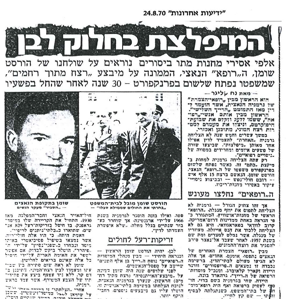 Yedioth Ahronoth report from August 24, 1970, on Schumann's trial. 'The monster in the white coat'