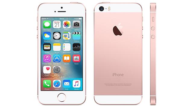 iPhone 5s (צילום: Apple)