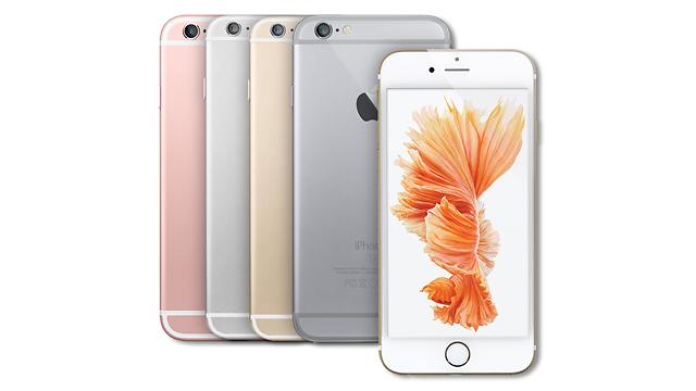 iPhone 6s (צילום: Apple)