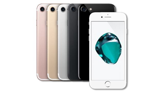 iPhone 7 (צילום: Apple)