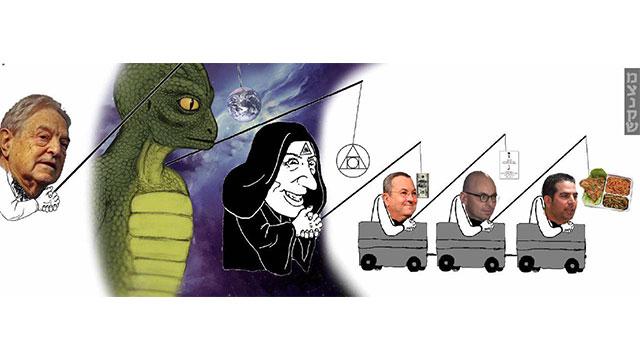 The anti-Semitic caricature Yair Netanyahu had posted