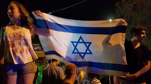 המחאה בערד (צילום: אילנה קוריאל) (צילום: אילנה קוריאל)