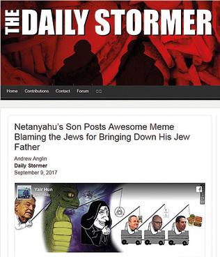 """כותרת ה""""דיילי סטרומר"""" מאתמול"""