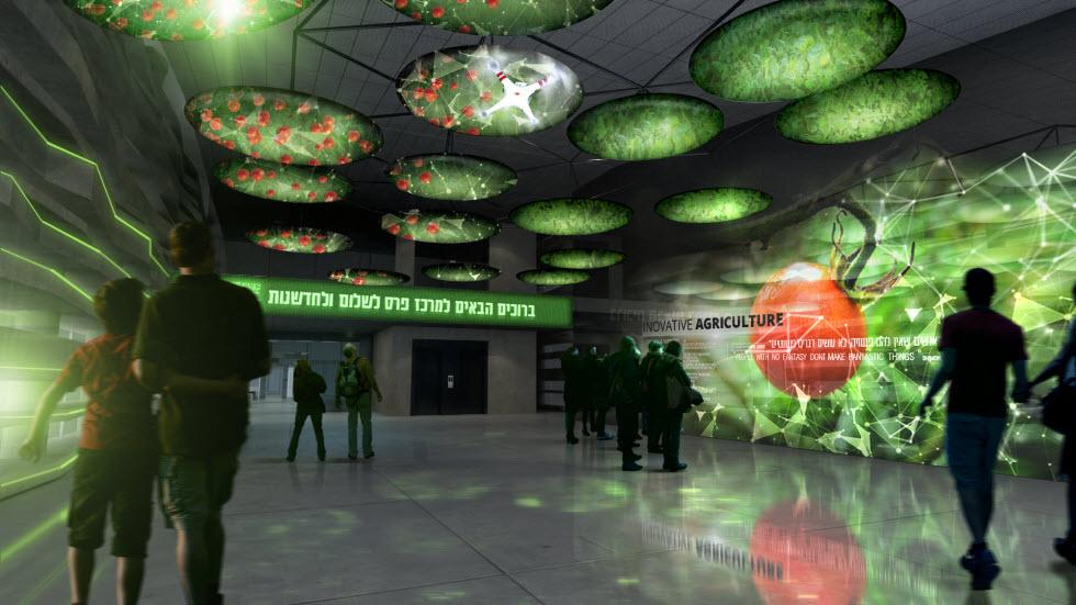 הדמייה של מרכז החדשנות (באדיבות: מרכז פרס לשלום ולחדשנות)