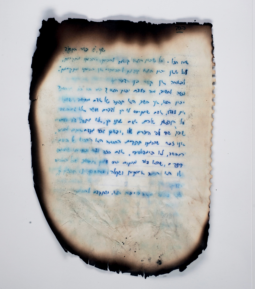 A page from the diary (Photo: Yuval Chen)