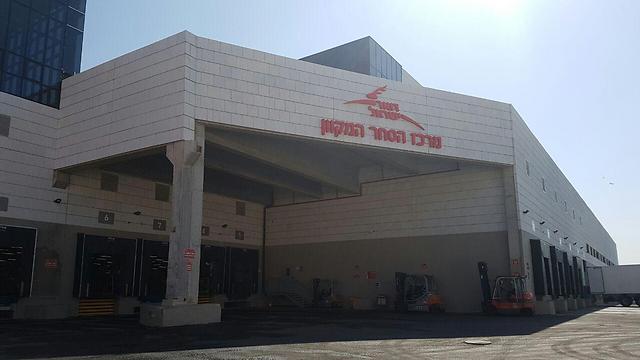 מרכז הסחר המקוון במודיעין (צילום: מירב קריסטל)