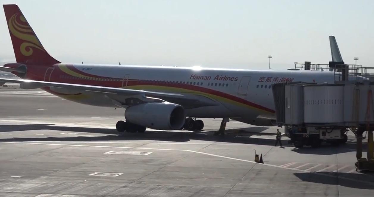 החברה מחזיקה 62.7 אחוזים מנתח שוק הטיסות בין ישראל וסין