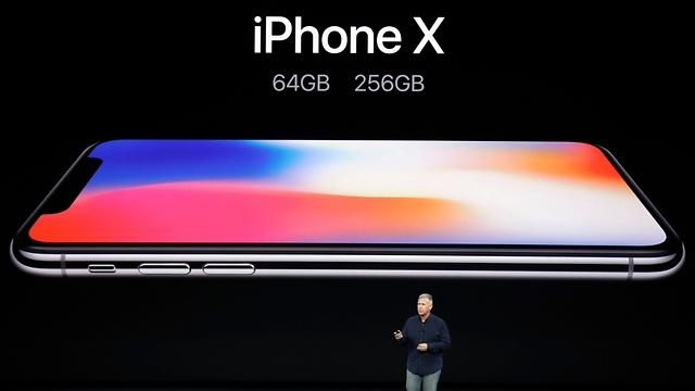 אייפון X (צילום: AP)