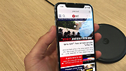Israeli developers behind new iPhone X tech