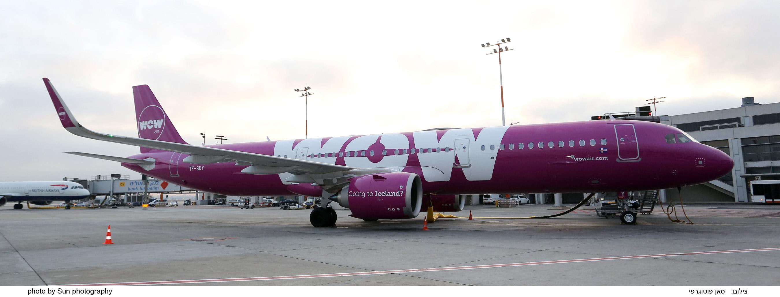 """מטוס האיירבוס A321 neo בנתב""""ג הבוקר (צילום: סיון פרג')"""