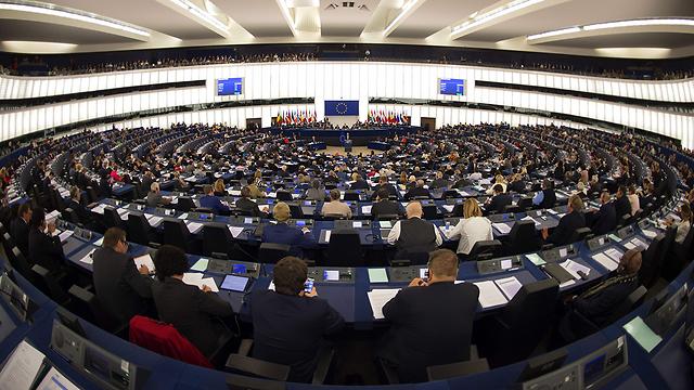 European Union (Photo: AFP)