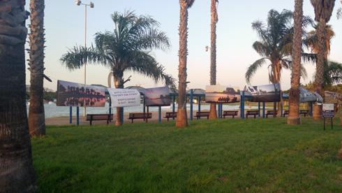 ''מישירה מבט לשקיעה''. התערוכה בפארק דרום, בימים אלה (צילום: חנה קלדרון)