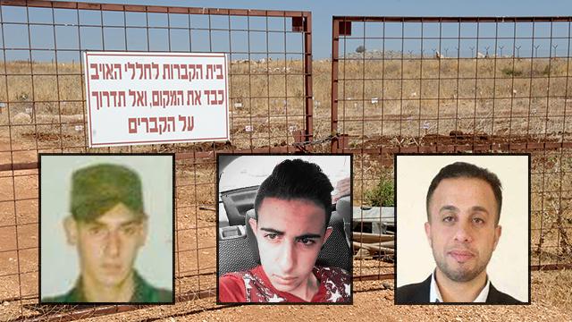 שלושה מארבעת המחבלים שנטמנו בבית הקברות בבקעה (צילום: אפי שריר)