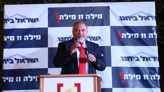 Minister of Defense Lieberman spoke about the High Court's ruling Wednesday (Photo: Ohad Zwigenberg) (Photo: Ohad Zwigenberg)
