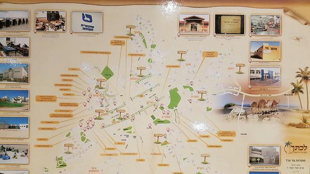 המפה של חסידות גור שהוצגה בכנס