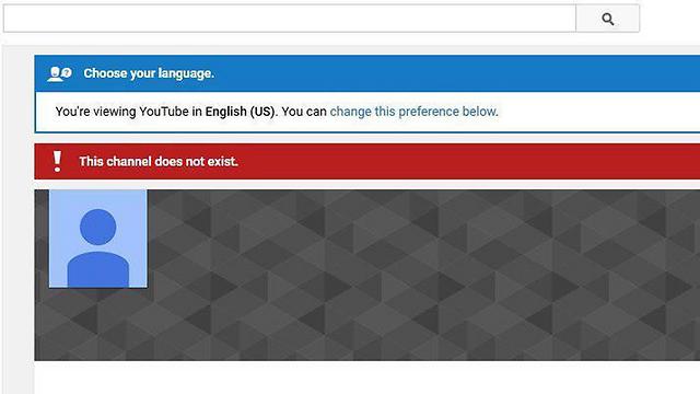 """ההודעה שקיבלה רשת """"שאם"""". הערוץ שלכם לא קיים עוד (צילום: AP)"""