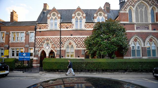 בית הספר הפרטי תומאס בטרסי (צילום: רויטרס)