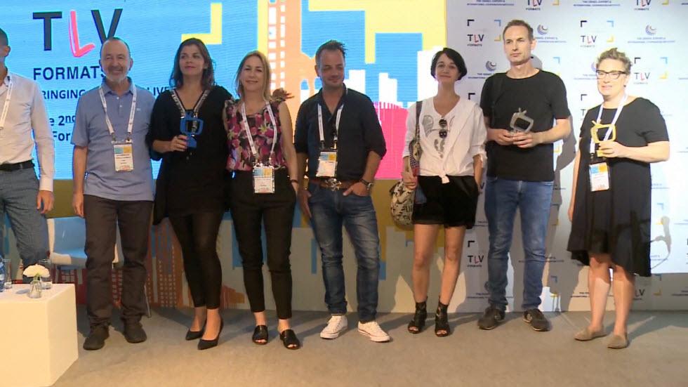 המתחרים בתחרות הפורמטים השני של מכון היצוא (צילום: אבי חי) (צילום: אבי חי)