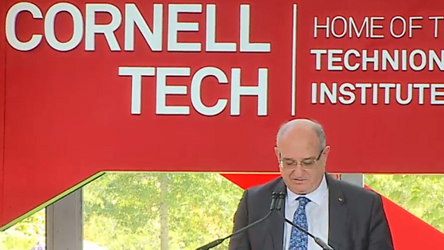 נשיא הטכניון, פרופ' פרץ לביא, באירוע (צילום: ATS)