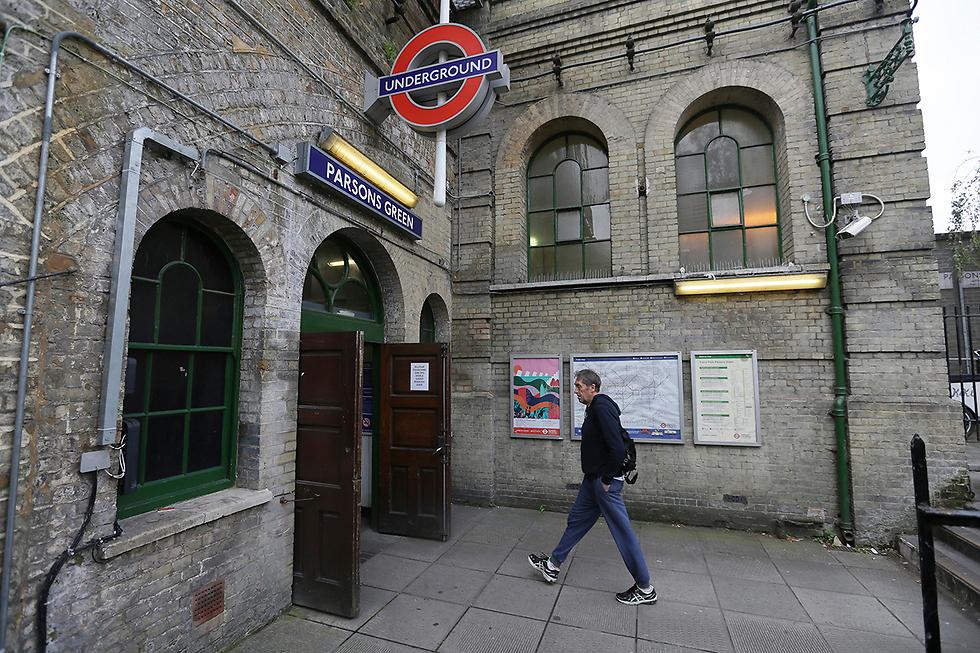 Őrizetbe vettek egy fiatal férfit a londoni metrómerénylettel összefüggésben