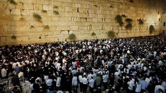 Jews praying at the Western Wall on Yom Kippur (Photo: Reuters) (Photo: Reuters)